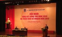 郑庭勇出席越南石油天然气集团2016年工作总结会议