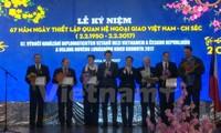 纪念越南与捷克建交67周年