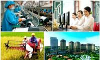 2017年越南经济展望