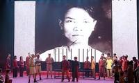 长征总书记诞辰110周年纪念大会在南定省举行