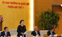 越南国会常委会讨论《刑法修正案(草案)》