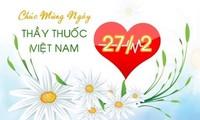 越南举行一系列活动纪念医生节