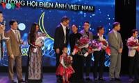 2016年越南电影风筝奖颁奖