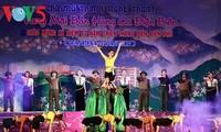 奠边府大捷63周年纪念活动在奠边府市举行