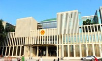 越南国会经济委员会会议:对2016年经济社会发展计划执行情况进行补充评估
