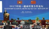 越南国家主席陈大光出席越中经贸合作论坛