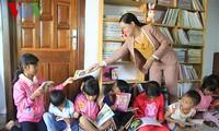 贫困儿童的爱心图书馆