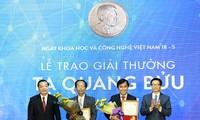"""2017年越南科技日以""""科学——打开未来的钥匙""""为主题"""