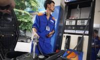 越南国内油价下调