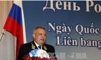 胡志明市举行俄罗斯国庆庆祝活动