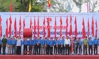 越南多地举行2017年夏季青年志愿者活动出征仪式