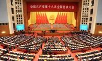 中国:两千多名代表出席中共十九大