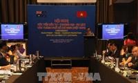 胡志明市贸易旅游投资促进会在澳大利亚举行