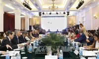 第七届法语国家首脑会议在越南举行20周年——记忆与展望