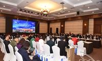 第六届越南与中国台湾旅游合作会议举行