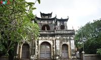 探索越南献街精华