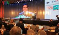 广宁省首次在省级竞争力指数排名中居首位