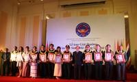 第9届湄公河文学奖颁奖仪式举行
