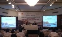 世行向越南REDP项目提供两亿多美元官方开发援助