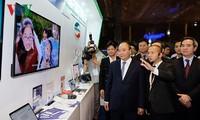 越南关于第四次工业革命的突破性愿景和战略