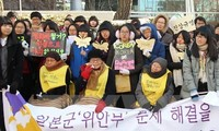 "Japan and Republic of Korea make no progress in talks on ""comfort women"" issue"