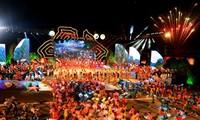 2015 Ha Long Carnival to kick off