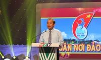 """越南政府副总理张和平出席第二次""""遥远海岛的春天""""活动"""