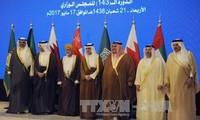 Arab countries inform WTO actions to boycott Qatar