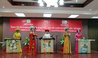 Laos-Vietnam Tourism Promotion Conference in Vientiane