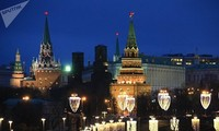 Russia ready to respond to US sanctions related to Kremlin Report