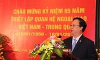 Mít tinh kỷ niệm 65 năm Ngày thiết lập quan hệ ngoại giao Việt Nam-Trung Quốc