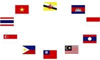 """Việt Nam lần đầu đăng cai """"Liên hoan Âm nhạc truyền thống các nước ASEAN 2015"""""""