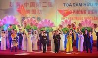 Tọa đàm hữu nghị Quốc phòng biên giới Việt Nam – Trung Quốc lần thứ 2
