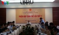 Phiên họp toàn thể lần thứ 17 Ủy ban Quốc phòng An ninh của Quốc hội