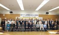 Hội Hữu nghị Nhật Bản-Việt Nam góp phần vun đắp quan hệ hai nước