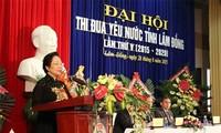 Phó Chủ tịch nước Nguyễn Thị Doan dự Đại hội Thi đua yêu nước tỉnh Lâm Đồng lần thứ V