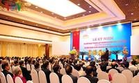 Điện mừng nhân kỷ niệm 70 năm thành lập ngành Ngoại giao Việt Nam