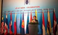 Lễ kỷ niệm 40 năm Ngày thành lập Liên đoàn các nhà báo ASEAN