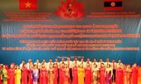 Liên hoan Nghệ thuật quần chúng Việt Nam - Lào năm 2016