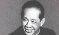 Tổng Bí thư Lê Duẩn, nhà lãnh đạo kiệt xuất, người con ưu tú của dân tộc Việt Nam