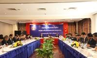 Hội nghị  toàn quốc lần thứ 2 Hội hữu nghị Lào-Việt Nam