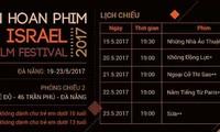 Khai mạc Liên hoan phim Israel 2017 tại Đà Nẵng