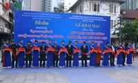 Kỷ niệm 50 năm thiết lập quan hệ ngoại giao Việt Nam – Campuchia