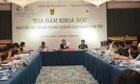 """Tọa đàm khoa  học """"Đại tướng Nguyễn Chí Thanh trong lịch sử cách mạng dân tộc"""""""
