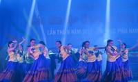 Cuộc thi tác phẩm múa chuyên nghiệp các dân tộc thiểu số, khu vực phía Nam