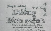 """Công bố bản gốc Bảo vật Quốc gia """"Đường Kách mệnh"""""""