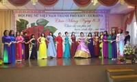 Phụ nữ Việt ở nước ngoài với văn hóa dân tộc