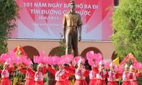 รำลึกครบรอบ 101 ปีวันที่ประธานโฮจิมินห์ออกเดินทางไปต่างประเทศเพื่อแสวงหาหนทางกู้ชาติ