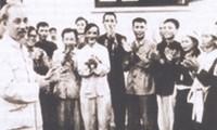 การแข่งขันรักชาติตามแนวคิดของประธานโฮจิมินห์