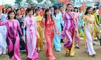 """รายการพบปะแลกเปลี่ยน """"ความภาคภูมิใจที่เป็นสตรีเวียดนาม"""""""